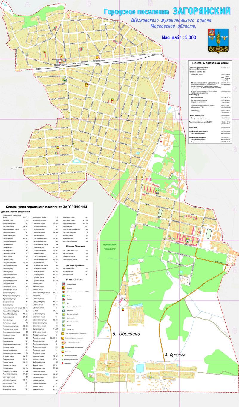 карта масштаб 1:5000 Условные знаки: Загорянский, Оболдино, Супонево